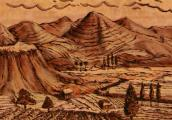 Чайная долина